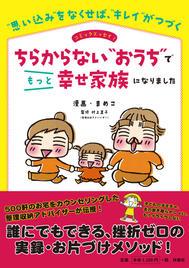 まめこさんかば+obi.jpg