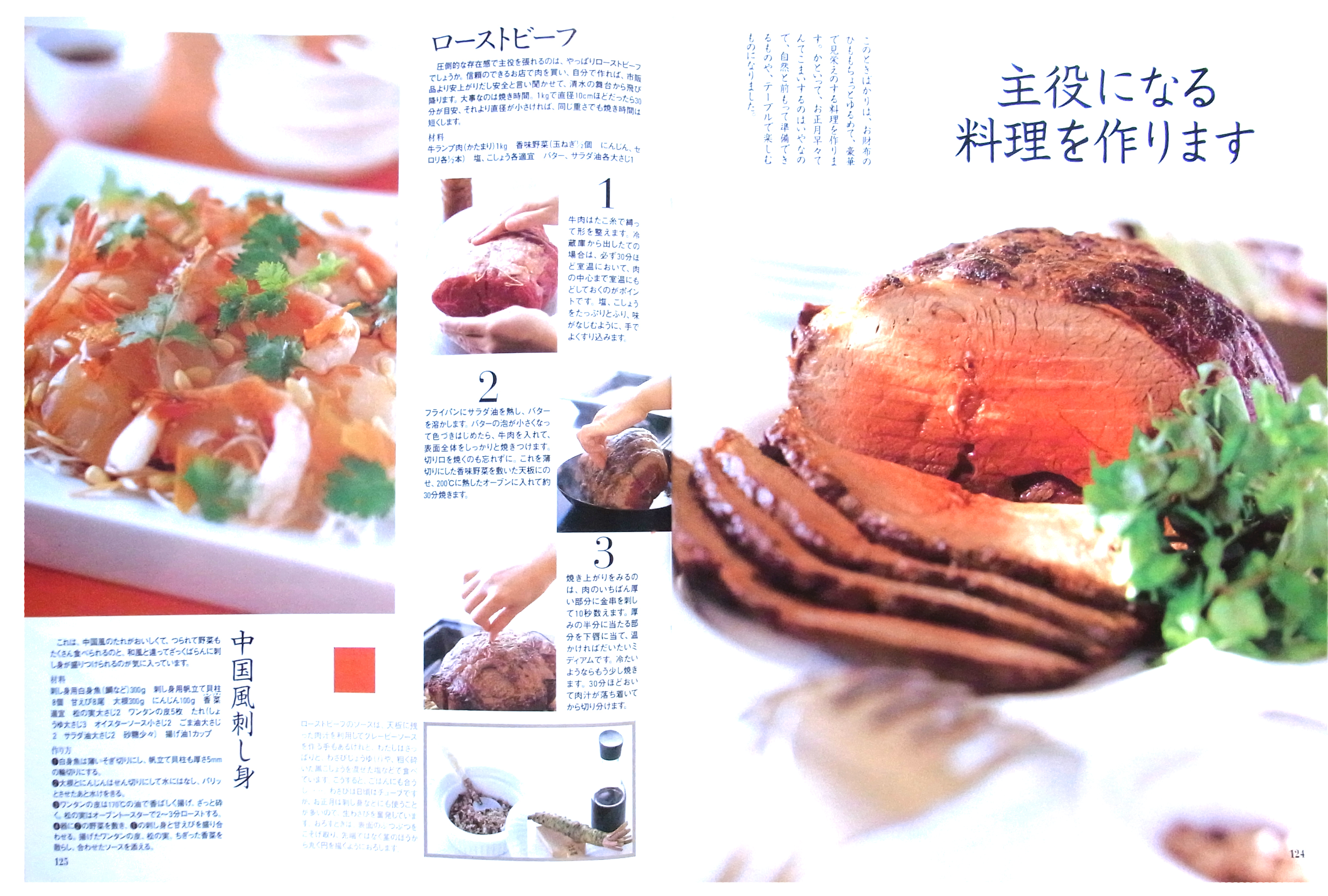 design ryoku yonekawa 米川リョク