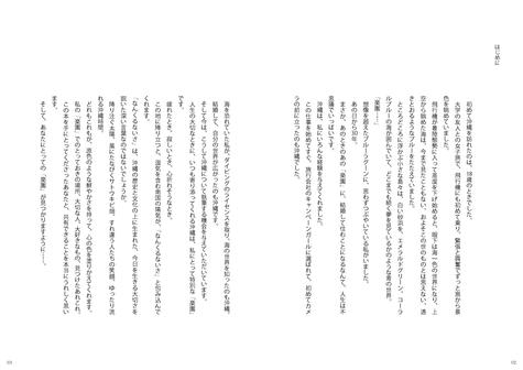 p1-72.jpg