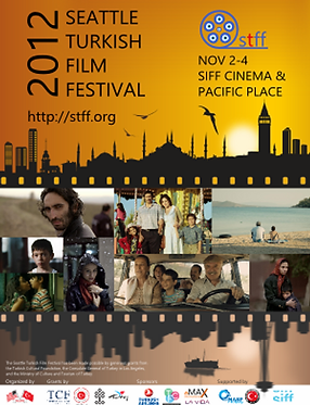 STFF2012Poster.png