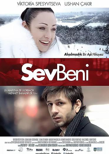SevBeni.png