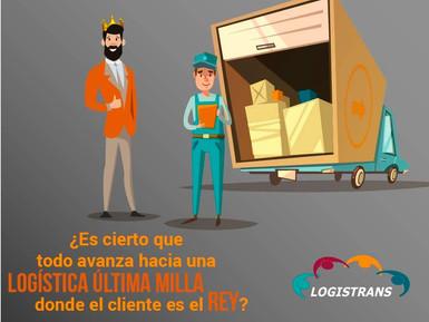 ¿Qué es Logística Ultima Milla? ¿Por qué el logístico debe saberlo?