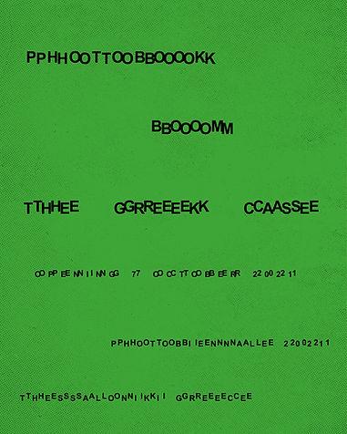 PHOTOBOOM.jpg