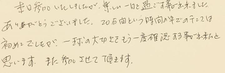 2014/11/16万博