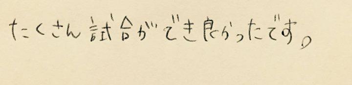6/28京都