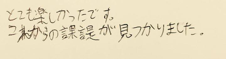 2/14北村