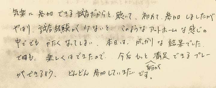 4/19京都大会