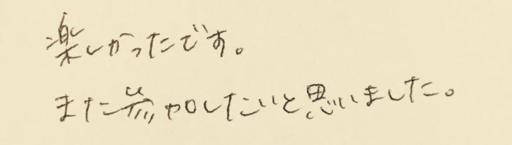 3/21北村