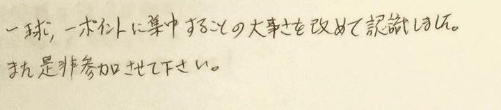 4/26京都大会