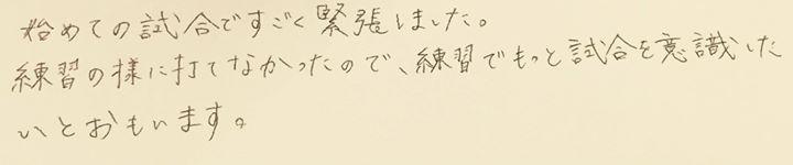 3/7北村