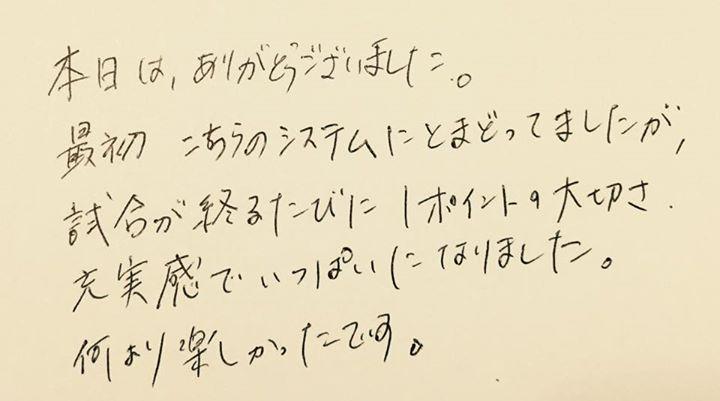 2014/12/28京都