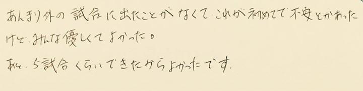 1/18松戸