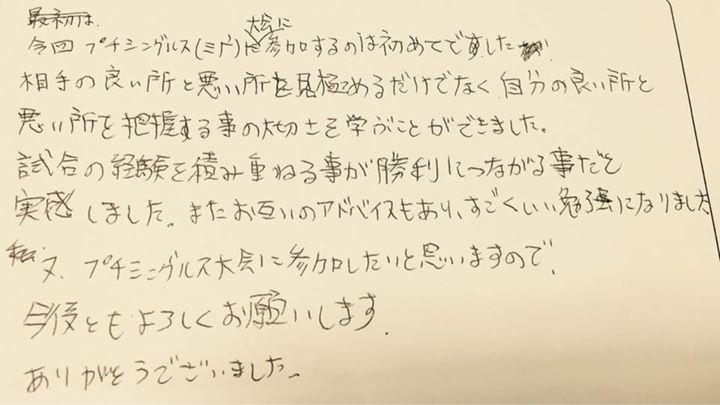 2014/2/2調布