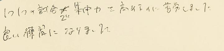 4/29京都