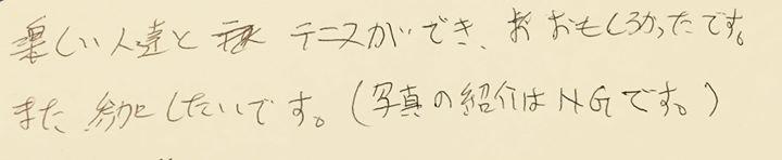 2014/12/7調布