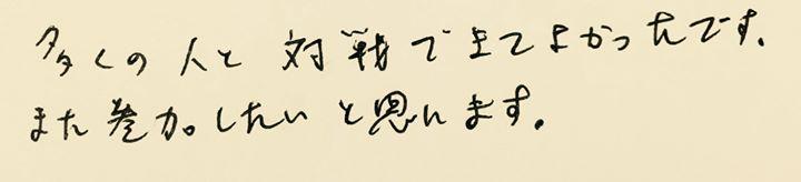 1/25松戸
