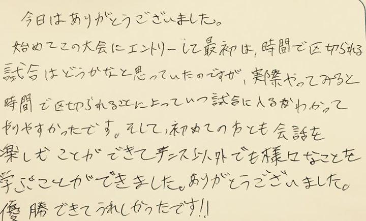 2/8京都