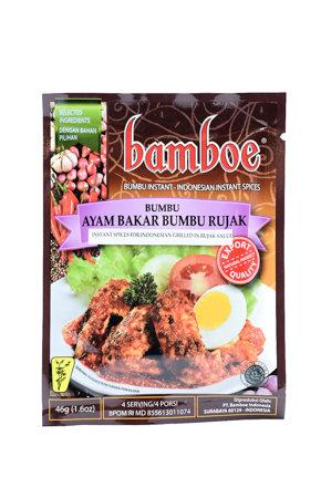 Bamboe Bumbu Rujak