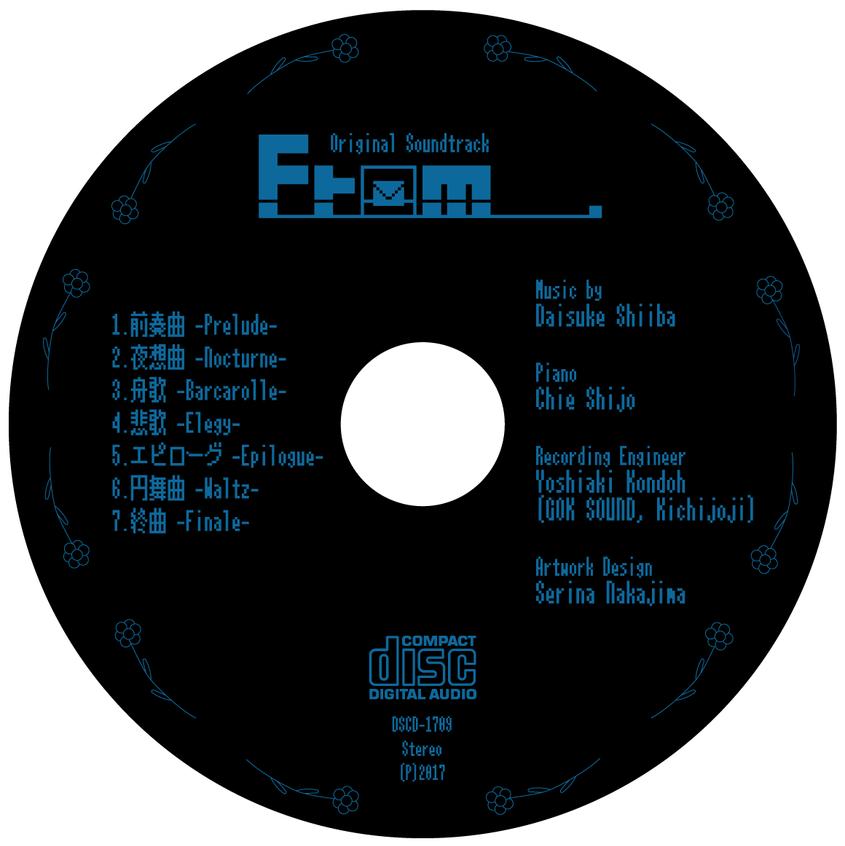 soundtrack_disc