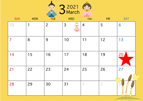 2021年3月のカレンダー.png