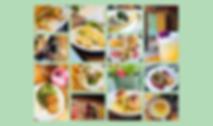 website menu cover 2020.png