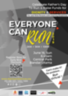 EVCR2019-Flyer Rv4.png