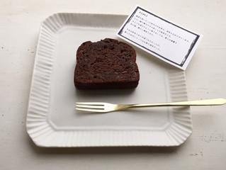 NOWHEREMAN   詩と焼き菓子