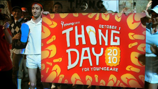 YOUNGCARE - THONG DAY