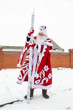 Дед Мороз Мы в ответе