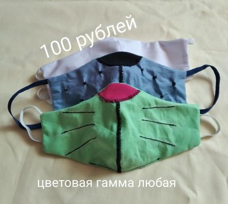 Маска лицевая Вышивка 100 руб_