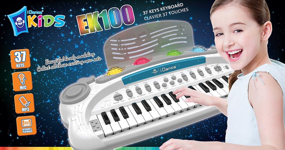EK100-1.jpg