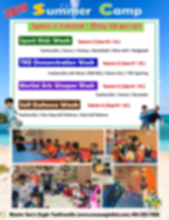 섬머캠프 페이스북 홍보.jpg