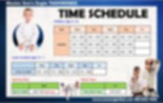 홈페이지 시간표.jpg