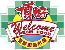 welcom fresh food logo.jpg