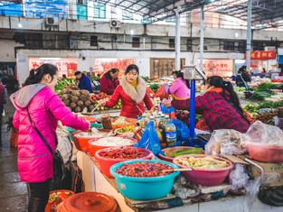 Yangshuo, China 2017