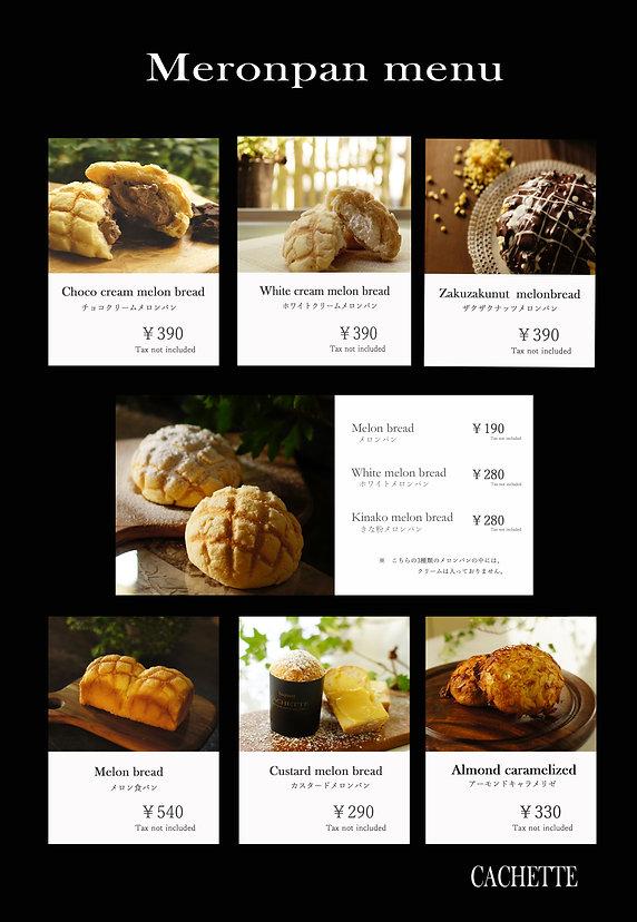 menu 通販.jpg