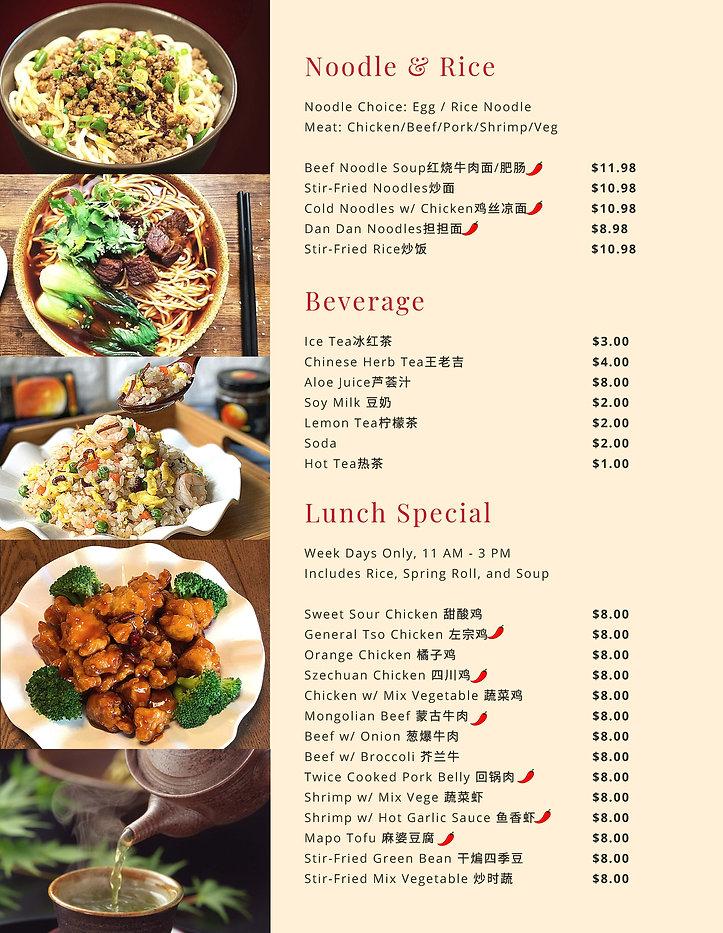 新菜单621_Page_3.jpg