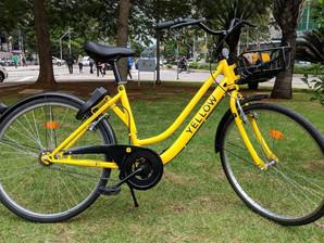Novo serviço de bikes, sem estações, custa R$ 1 a cada 15 minutos