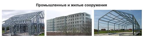 Производство и монтаж ангаров