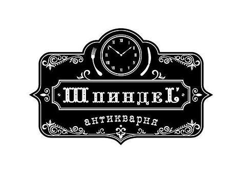 shp-logo.jpg
