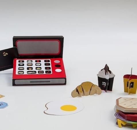 משחק דמיון דו צדדי: , קופה רושמת סניף ארומה/חנות מכולת