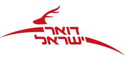 Israel_Post_svg-800.jpg