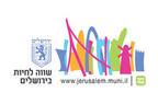עיריית ירושלים.jpg