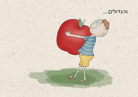 binat, illustration greeting cards