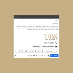 חתימה למייל - TITAN