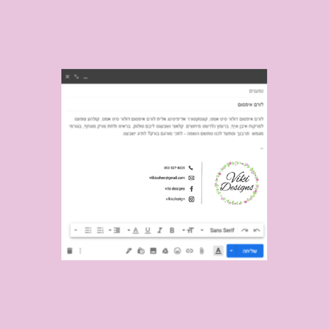 Viki Designs - חתימה למייל