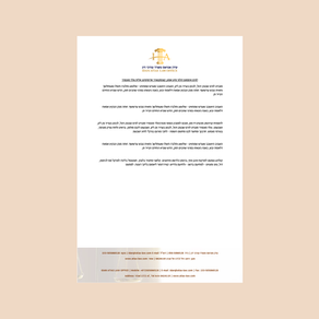 "דף לוגו - עו""ד עידן אטיאס"