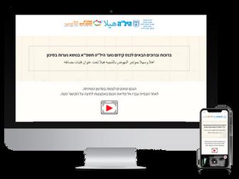 לוגו 24 - LOGO24 - בניית אתרים   בניית אתר לעסק