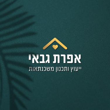 לוגו 24 - לוגו לעסקים | דוגמאות
