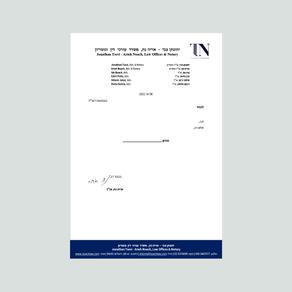 דף לוגו - TN